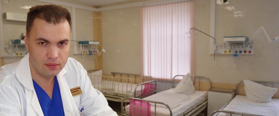 МБУЗ Городская клиническая больница № 3